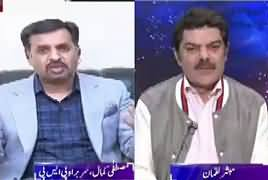 Khara Sach with Mubashir Lucman (Pakistan Mein Kia Qanoon) – 15th March 2017
