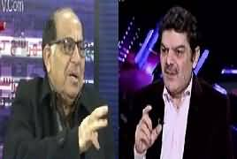 Khara Sach with Mubashir Lucman (Panama Case, Hakumat Pareshan) – 24th January 2017