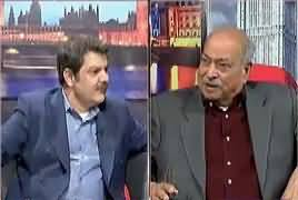 Khara Sach with Mubashir Lucman (Panama Case Ka Faisla) – 27th July 2017