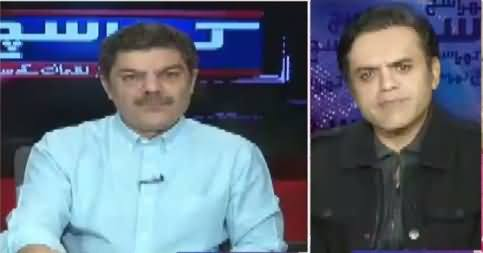 Khara Sach with Mubashir Lucman (Panama Case Ka Kia Hoga?) – 12th April 2017