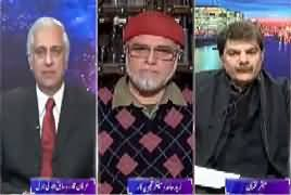 Khara Sach with Mubashir Lucman (Panama Case, Kia Hoga Faisla?) – 6th March 2017