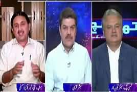Khara Sach with Mubashir Lucman (Panama Faisle Ka Intezar) – 3rd April 2017