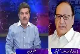Khara Sach with Mubashir Lucman (Panama Judgement) – 21st April 2017