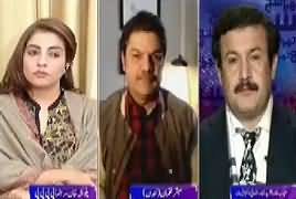 Khara Sach with Mubashir Lucman (Panama Ka Faisla) – 7th March 2017