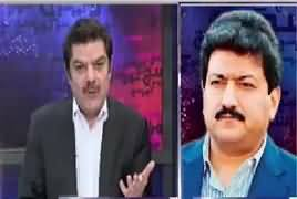 Khara Sach with Mubashir Lucman (Panama Tamasha) – 12th January 2017