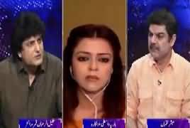 Khara Sach with Mubashir Lucman (PEMRA Ki Waja Se Confusion) – 5th May 2017