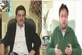 Khara Sach with Mubashir Lucman (Pervez Musharraf Exclusive Interview) – 9th March 2017