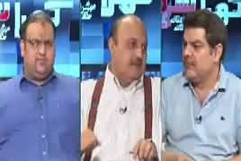 Khara Sach With Mubashir Lucman (Police's Dubious Role) – 27th August 2019