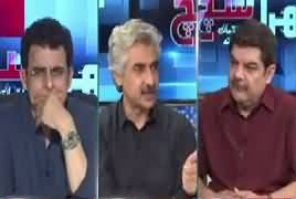 Khara Sach With Mubashir Lucman (Politics of Hatred) – 23rd July 2019