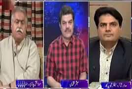 Khara Sach with Mubashir Lucman (PPP Back To Politics) – 29th March 2017