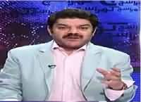 Khara Sach with Mubashir Lucman (Private Schools Or Terrorists) – 7th March 2016
