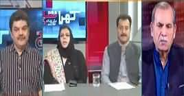 Khara Sach With Mubashir Lucman (Production Orders Issue) – 2nd July 2019