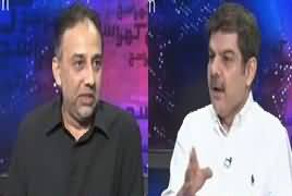 Khara Sach with Mubashir Lucman (PSP Ka Future) – 16th June 2017