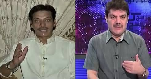 Khara Sach with Mubashir Lucman (Punjab Operation Started) – 29th March 2016