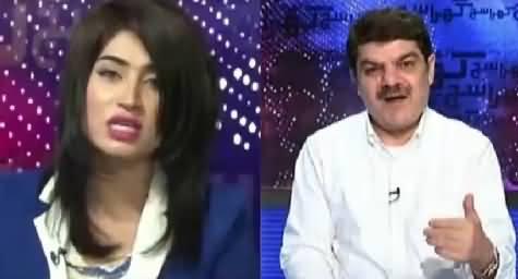 Khara Sach with Mubashir Lucman (Qandeel Baloch Special Interview) – 25th March 2016