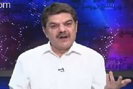 Khara Sach with Mubashir Lucman (Quaid e Azam Solar Park) – 18th April 2017