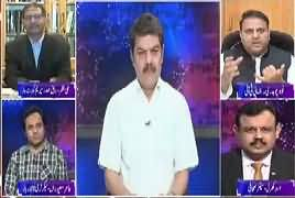 Khara Sach with Mubashir Lucman (Reality of Chairman NAB) – 28th June 2017