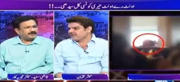 Khara Sach with Mubashir Lucman (Reality of Nawaz Sharif Surgery) – 31st May 2016