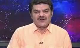 Khara Sach with Mubashir Lucman (Save Your Children) REPEAT – 12th May 2017