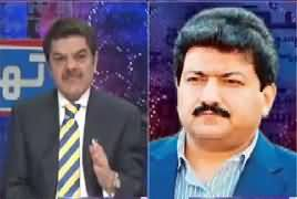Khara Sach with Mubashir Lucman (Shahid Khaqan Abbasi New PM) – 1st August 2017
