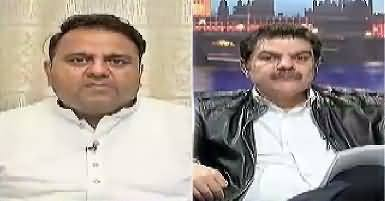 Khara Sach with Mubashir Lucman (Sharif Family in Trouble) – 20th July 2017