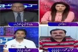 Khara Sach with Mubashir Lucman (Sharif Family Out of Politics) – 17th August 2017