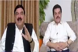 Khara Sach with Mubashir Lucman (Sheikh Rasheed Exclusive) – 7th August 2017