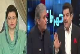 Khara Sach With Mubashir Lucman (Siasi Mahool Garm) – 29th May 2019