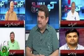 Khara Sach With Mubashir Lucman (Sitaron Ki Chaal) – 16th August 2019