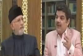 Khara Sach With Mubashir Lucman (Tahir ul Qadri Exclusive) – 29th March 2019