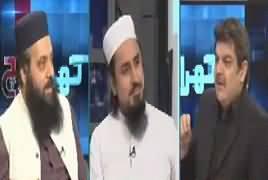 Khara Sach With Mubashir Lucman (Taqdeer Kia Hai) REPEAT – 25th April 2019