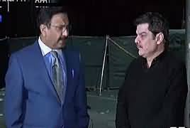 Khara Sach with Mubashir Lucman (Terrorism Or Conspiracy) – 13th February 2017