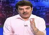 Khara Sach with Mubashir Lucman (The Only Way Out For PM) – 22nd April 2016
