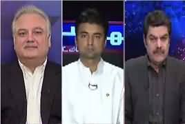 Khara Sach with Mubashir Lucman (This Is Our Pakistan) – 3rd May 2017