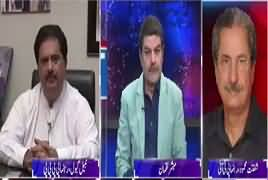 Khara Sach with Mubashir Lucman (Ulti Ginti Shuru) – 24th April 2017