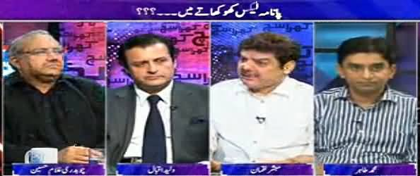 Khara Sach with Mubashir Lucman (What About Panama Leaks?) – 21st April 2016