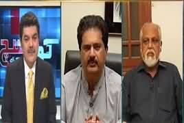 khara Sach With Mubashir Lucman (What Is NAB Going To Do?) – 19th March 2019