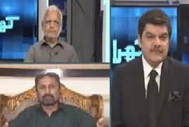 Khara Sach With Mubashir Lucman (What's Opposition's Plan) – 21st March 2019