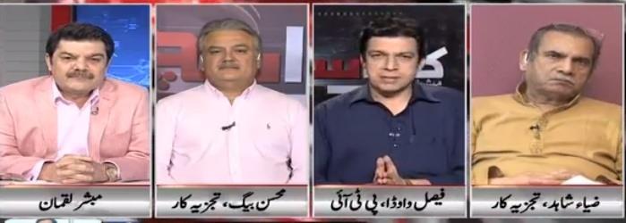 Khara Sach With Mubashir Lucman (Who Will Be CM Punjab) - 31st July 2018