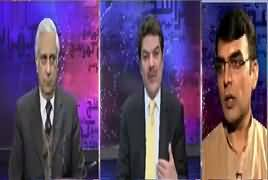 Khara Sach with Mubashir Lucman (Who Will End Corruption) – 25th January 2017