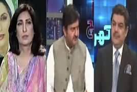 Khara Sach With Mubashir Lucman (Why Ch. Sarwar Unhappy) – 24 April 2019