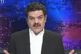 Khara Sach with Mubashir Lucman (Why Chaos in Muslim Countries) – 23rd June 2017