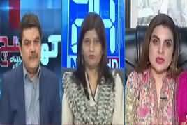 Khara Sach With Mubashir Lucman (Women Empowerment) – 8th March 2019