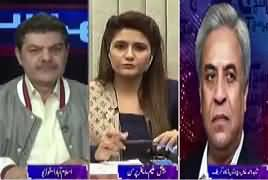 Khara Sach with Mubashir Lucman (Women in Pakistan) – 8th March 2017