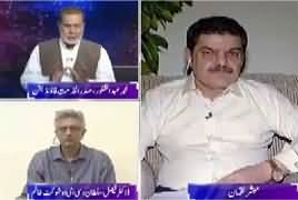 Khara Sach with Mubashir Lucman (Zakat o Sadqaat) – 9th June 2017