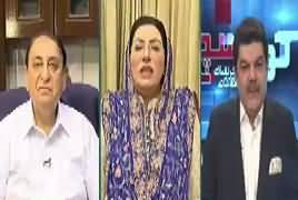 Khara Sach With Mubashir Lucman (Zardari Ki Giraftari) – 10th June 2019