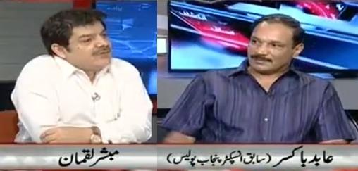 Khara Sach with Mubashir Luqman (Abid Boxer Exclusive Interview) – 15th August 2018