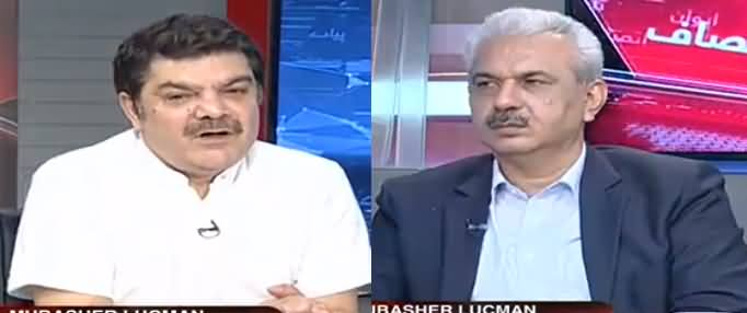 Khara Sach With Mubashir Luqman (Ahtasab Ka Amal Taiz Hoga) - 20th August 2018