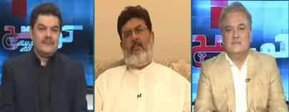 Khara Sach With Mubashir Luqman (Big Change in PTI Cabinet) - 19th April 2019