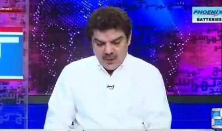 Khara Sach With Mubashir Luqman (Discussion on Current Issues) - 9th June 2016